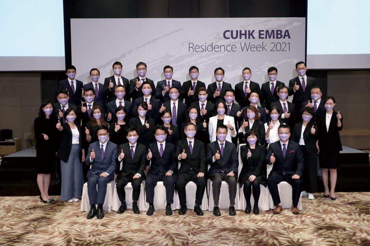 CUHK EMBA Class of 2022 &23